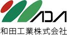 和田工業 ロゴ
