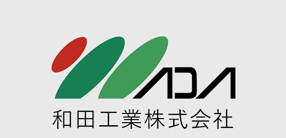 2021年02月13日福島県沖にて発生した地震につきまして