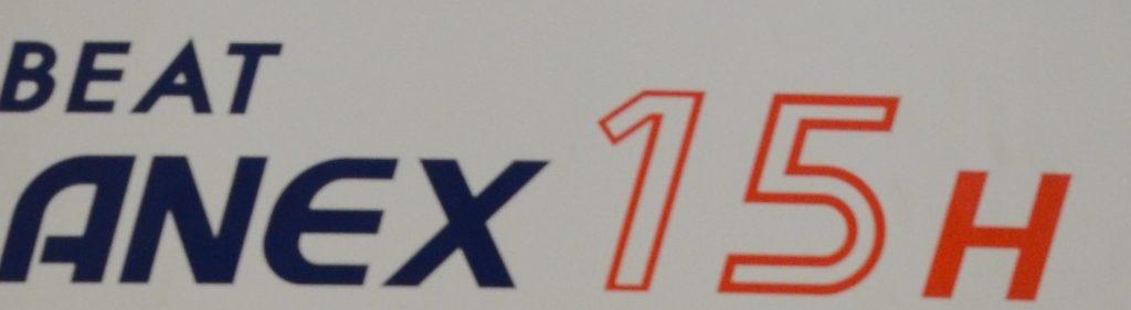 15トン高速プレス機「ANEX15H」 2台が量産ラインに復帰しました。
