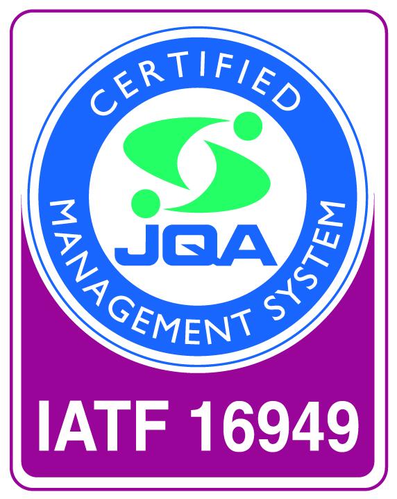 東北工場 (日本) にてIATF16949の認証取得しました。