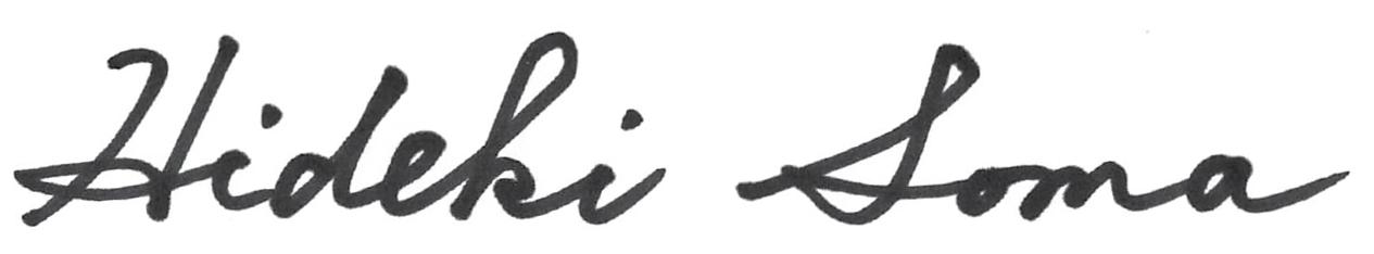 Hideki Soma sign